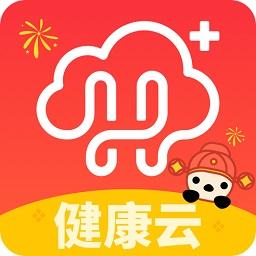 上海健康码智能版v5.1.9 安卓版
