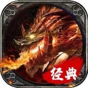 斩神裁决拉风时装版v3.1.0  中文版