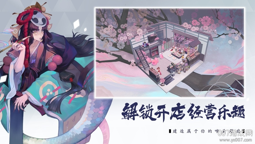 阴阳师百闻牌全卡限免版v1.0.53 互通版