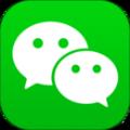 安卓微信7.0.12测试版v7.0.19 手机版