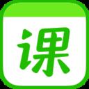 作业帮直播课APP新人礼包版v4.3.0 手机版
