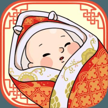 中国式人生免费vip版v1.0.6完整版