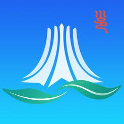 爱南宁智能版v2.10.2.6 全能版