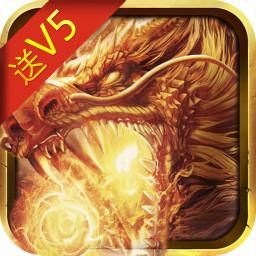 武林秘籍神宠版v2.7 传奇版