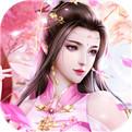 诛仙封神传至尊版v1.0.0手机版