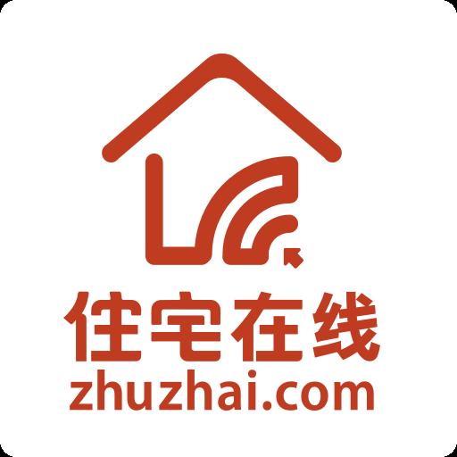 住宅在线官方安卓版v1.2.1 最新版