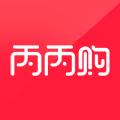 丙丙购大额优惠版v1.2.4 安卓版
