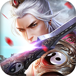 斗战仙魔情缘版v1.0.0 最新版