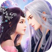 仙途奇缘多重福利版v1.0 iOS版