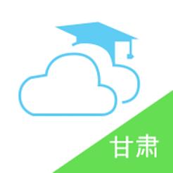 甘肃智慧教育名师版v4.1.0 安卓版