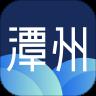 潭州课堂免费课程版v6.1.1 安卓版