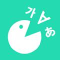 HelloWords你好世界中文版v0.9.2 苹果版