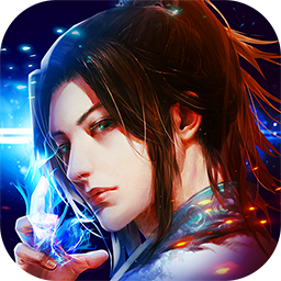 幻剑修仙梦幻版v1.0.1 全新版v1.0.1 全新版