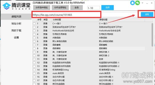 �v��n堂��l下�d工具2020最新版v3.4 免�M版