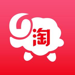 小羊淘新人礼包版v2.8.0 安卓版