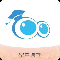 微吼武汉空中课堂平台免费登录版v5.1手机版