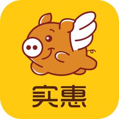 实惠生活买菜版v1.0.1 特惠版