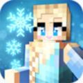 冷冻公主世界手游经典版v1.13安卓版