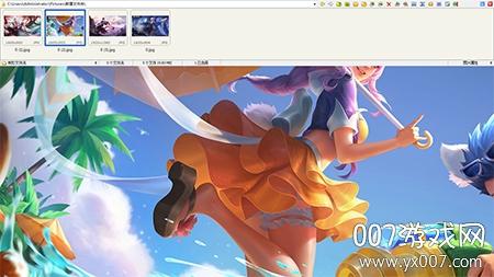 快石图像浏览器官方正式版v7.5电脑版