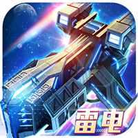 雷电沙龙曼蛇未来战争版v1.0.0 安卓版