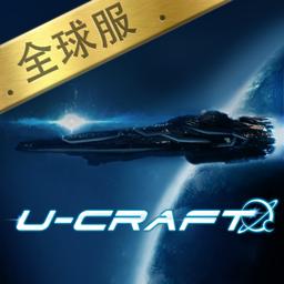 宇宙世界手游国际版v1.1.2 全球服
