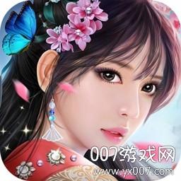 美人传手游荣耀版v1.0.1 特别版