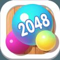 彩色果冻2048精品红包版v1.1 免费版