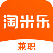 淘米乐兼职高效率版v1.0 独家版