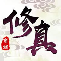 剑道仙语斗破青云商城无限版v1.0.1 直升版