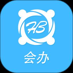会办异地办公版v2.2.4 安卓版v2.2.4 安卓版