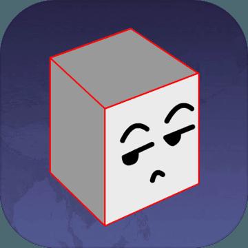 方块斗争手游烧脑版v1.0安卓版