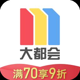 metro上海大都会刷码乘车版v2.4.02 出行版