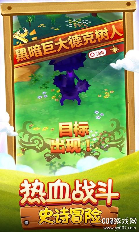 网易幻想生活中文版v1.0.55 移动版