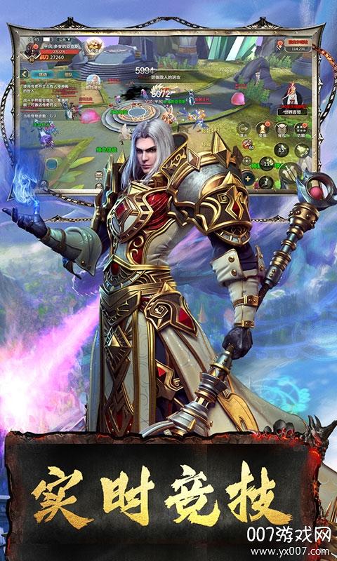 剑与奇迹定时竞技版v1.0 稳定版