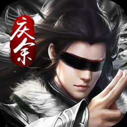 庆余王朝官方领红包版v1.1 安卓版v1.1 安卓版