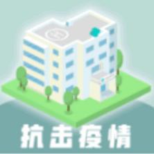 雷火医院手游修改版1.02 安卓版