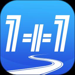 易加易出行安全乘车版v1.4.0 优惠版
