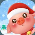一起来养猪手游赚钱版v1.1.1安卓高佣版