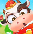 多多养牛红包版v3.3.01 升级版