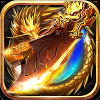 仙侠情缘变态私服版v1.0 手机版