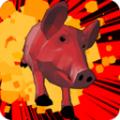非常普通的猪单机版v1.0 免费版