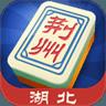 荆州麻将特色玩法版v1.0.0 畅玩版