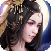 月光之城仙侠情缘版v1.0.0.1.39 福利版