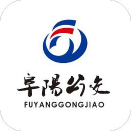 阜阳公交在线充值版v1.0.0 安卓版v1.0.0 安卓版