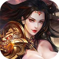 决战沙城传奇荣耀版v1.0.0 最新版