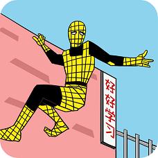 逃离教室手游蜘蛛侠版v1.0无尽版