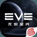 星战前夜晨曦官方正式版v1.0 免费版