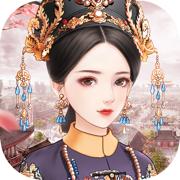 清妃一梦免兑换码版v1.0 iPhone免费版