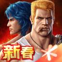 魂斗罗归来手游终极决战版v1.26.66.0522 免费版