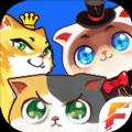 嗨猫猫手游挂机赚钱版v1.0.0安卓版